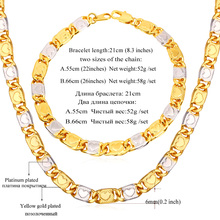 U7 New Two Tone Gold Color Chain Set For Men Party Heart Wholesale 2 Size Chain Necklace Bracelet Men Jewelry Set S806