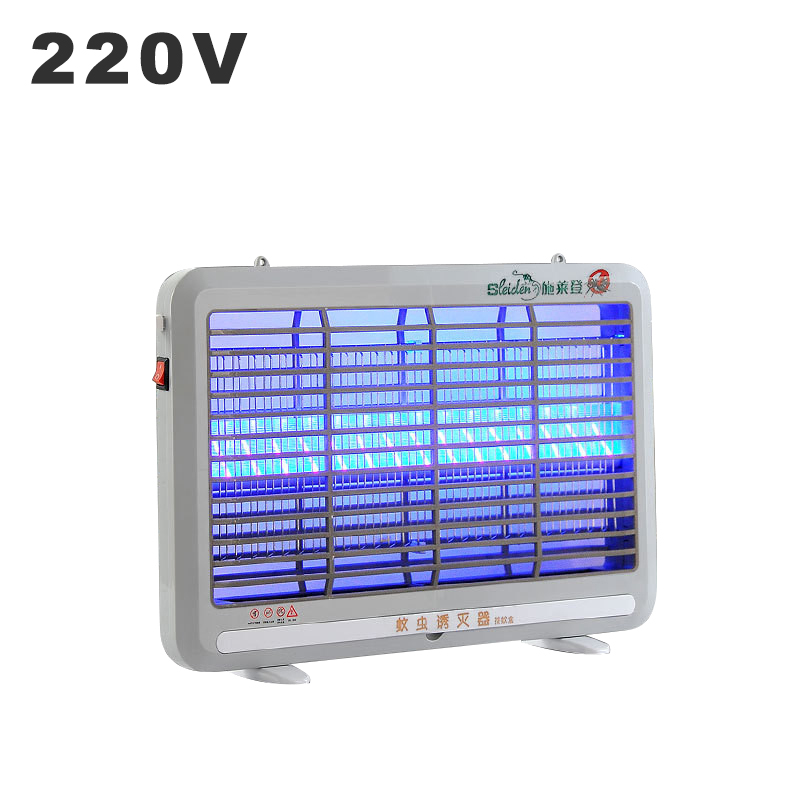 220V Household LED Electric Mosquito Killer Lamp Trap Bug Zapper Insect Moth Fly Wasp Ultraviolet Light Pest Repeller Kill Flies