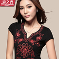 Summer Fashion National Trend Embroidered Cotton Short-sleeve T-shirt Porcelain V-neck T-Shirt