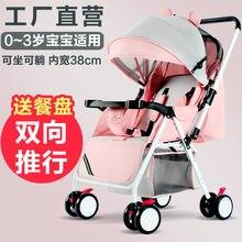 Детская коляска ультра легкая и удобная складная может сидеть