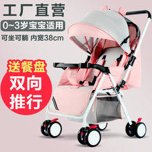 лучшая цена Baby stroller ultra light and convenient folding can sit and lie baby simple umbrella car baby mini four wheel car