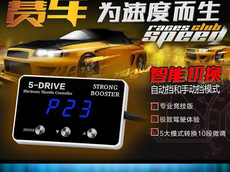 Motor Elektronische pedal controller auto geändert teile automobil gas booster Starke Booster...