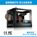 3d printer high precision large measurement 3d stereo the first