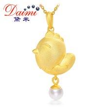 Daimi 2017 año de oro colgante de pollo gallo 5-6mm perla y plata 925 colgante de collar de la paz polluelo jewlry
