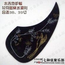 38/39 zoll schwarz mit blumen kleine größe komma form folk-gitarre backplates/holz gitarre wachen