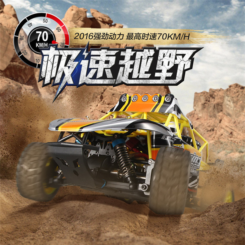 buy 70km h wltoys rc car 2 4ghz strong power four wheel drive off road remote. Black Bedroom Furniture Sets. Home Design Ideas