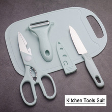 4 Pcs/set Kitchen Tools Kinfe/Scissors/Peeler/Board Multifunction Gadget Accessories