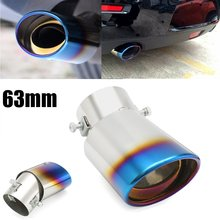 63mm 2.5 Inch Inlet Chrome Car Rear Round Exhaust Muffler Stainless Chrome Rear Tip Pipe Universal