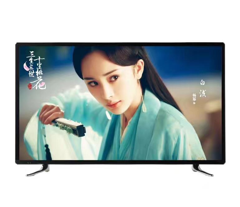 WIFI LED TV  50