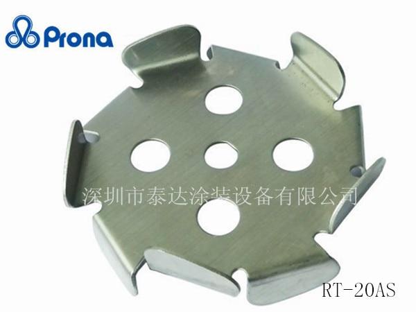 ФОТО Prona Taiwan Bao Li RT-20 AS Mixing Machine Blade Impeller Original Binding Quality Goods Price At Factory