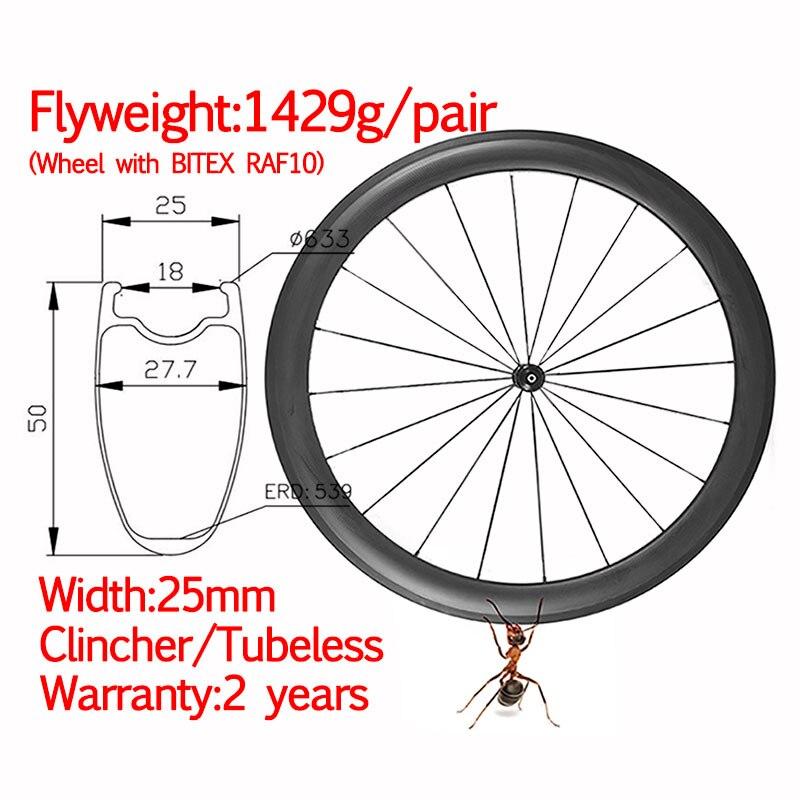 Largura 25mm super leve carbono bicicleta estrada rodas clincher tubeless cubo cerâmico alta tg personalizado logotipo 38mm/50mm rodado