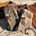 Nuevo 2016 coloridos mezclados tejido jacquard rayas retro tejido de punto térmico de hilados de algodón de otoño invierno de mujer de marca gruesa harajuku calcetines
