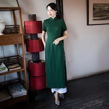 New Elegant Vietnam Ao dai Traditional Dress Qipao Long Cheongsam Dresses Cotton Linen Robe Chinoise Aodai 2 Pieces Suit Qi Pao