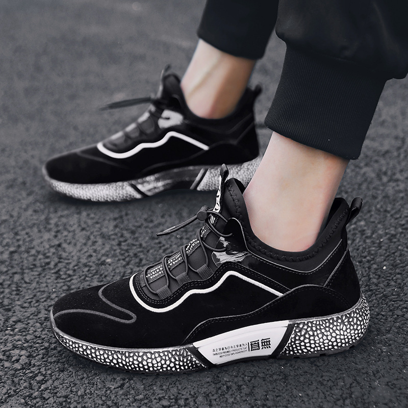 MUMUELI Gray Black Leather 2019 Designer Casual Breathable Shoes Men High Quality Fashion Luxury Ultra Boost Brand Sneakers L771 2