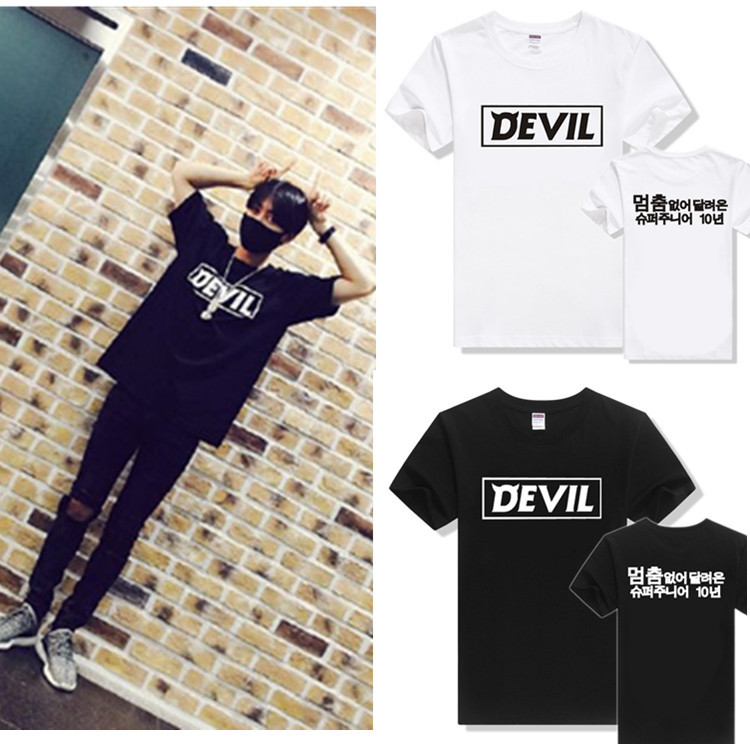 2017 Hot Sale Time-limited Unicorn Tumblr Kpop Sj Super Junior Devil Album Cotton T Shirt Loose Summer Sleeves Tee Camiseta