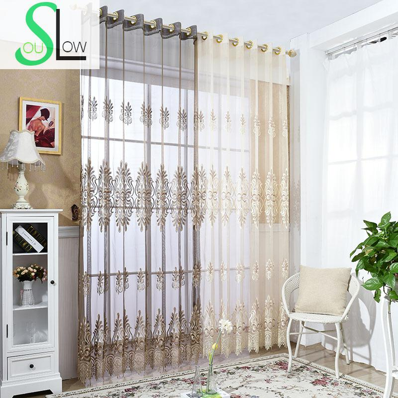 Beige dark brown water soluble twisted yarn curtain living - Beige and white bedroom curtains ...