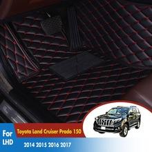 Автомобильные аксессуары для интерьера, водостойкие, грязные кожаные коврики LHD, автомобильные коврики для Toyota Land Cruiser Prado 150 2014-2017