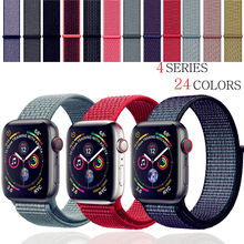 EIMO Sport Loop strap For Apple Watch band iwatch band 38mm 40mm 42mm 44mm watch correa Nylon bracelet belt for apple watch 4 3