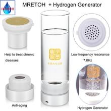 Hydrogen Water Generator+MRETOH 7.8Hz Alkaline Water Maker Rechargeable Portable Water Ionizer USB Line Hydrogen rich cup