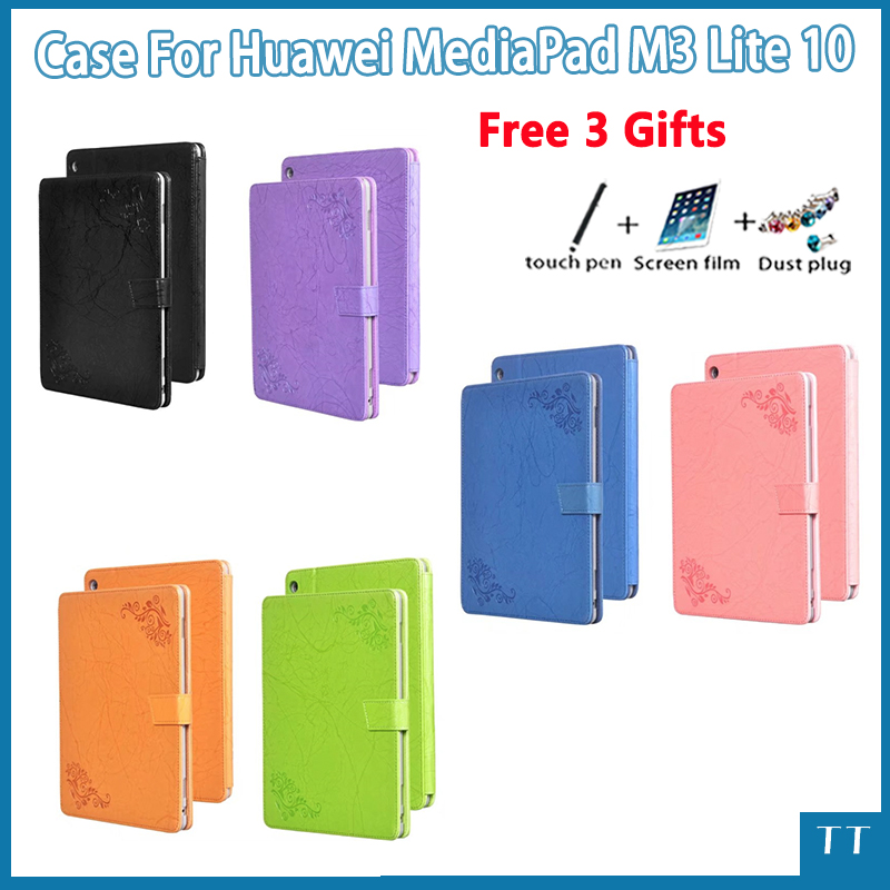 Case for 10.1'' Huawei MediaPad M3 Lite 10 protective cover case for BAH-W09 BAH-AL00 10 tablet+free 3 gift protective crystal case for nds lite