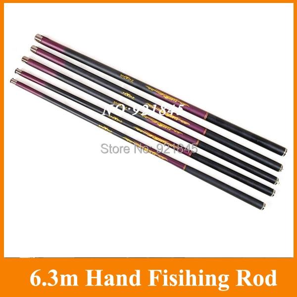 Carbon Fiber Hand Telescopic Fishing Rod Pole Super Light Hard Stream Rod Fish
