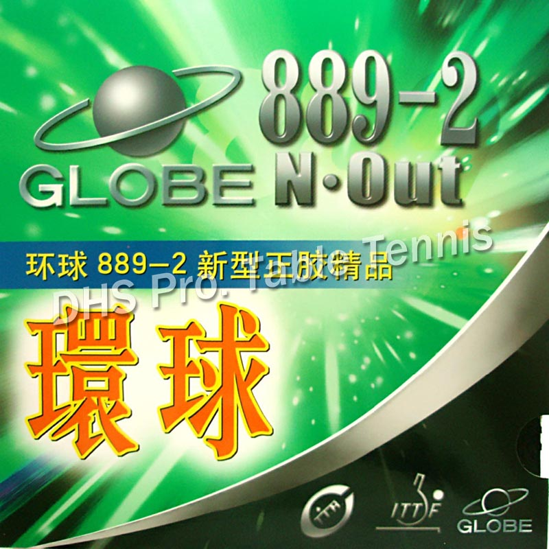 Globe 889-2 (889 II) Short Pips-Out Table Tennis  Rubber With Sponge