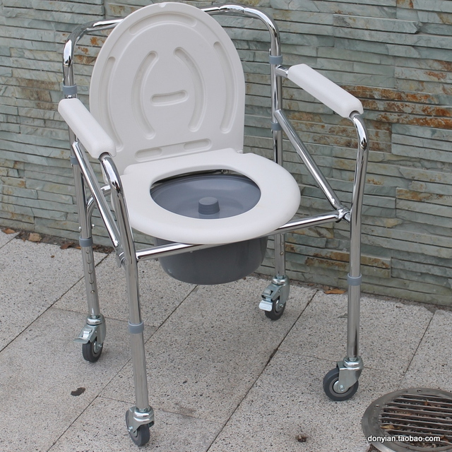 Fs696 folding light commode chair toilet seat chair shower chair ...