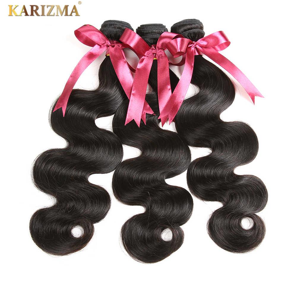 Karizma-3 mechones de cabello humano postizo con onda brasileña, mechones de pelo Natural de 8-28 pulgadas, extensiones de cabello no Remy que se pueden teñir