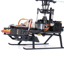 WLtoys V977 6CH 2.4G Brushless With Remote Control