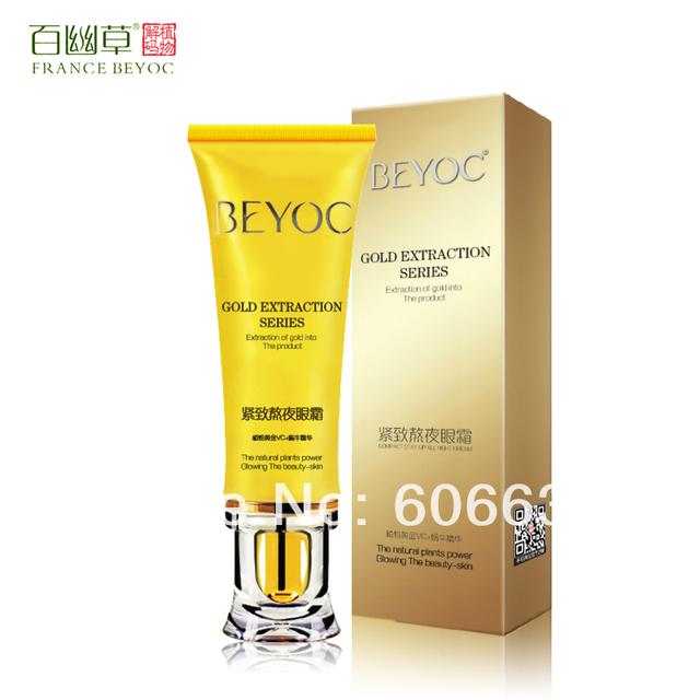 2014 ENVÍO GRATIS caracol Vc finelines ojos crema hidratante reafirmante ojeras generan