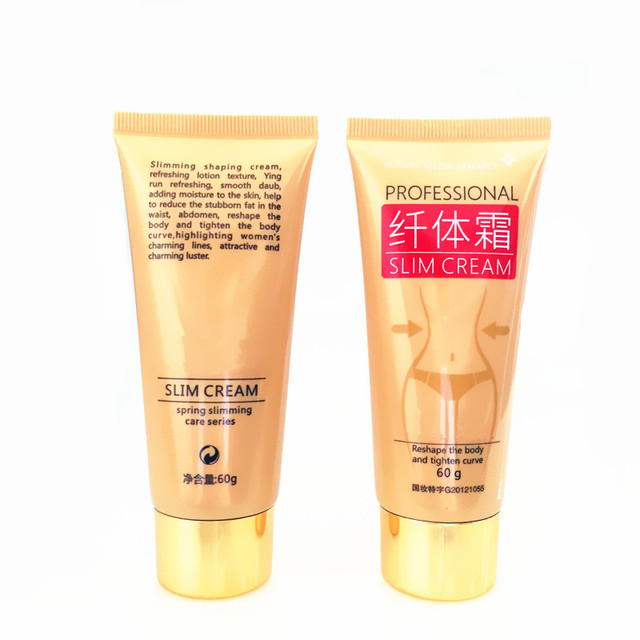 60g/Bottle Slimming Body Cream, Navel Stick Magnet Sharpe Weight Loss gel, Fat Burning slime Slimming Creams Skin Care Body Self Tanners & Bronzers