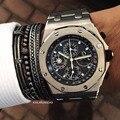 Braceletes Dos Homens de Aço Inoxidável Marca de luxo Rose Gold Cuff Bangle Pulseira para Homens pulseira manchette pulseiras parágrafo como mulheres