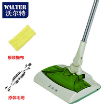 Free shipping English version of hand-held household  sweeping machine wireless charging electric vacuum cleaner machine mop