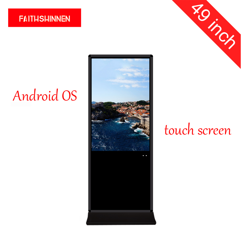 49 inch HD Android digital signage player display advertising touch screen kiosk shopping malls, hotel malls, photo booth 65 inch touch screen windows i3 floor stand kiosk digital signage advertisement player for photo booth totem