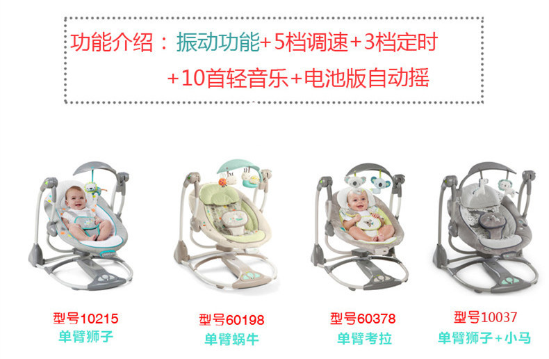 HTB13uOqe8Cw3KVjSZR0q6zcUpXaU Free shipping Newborn Gift Multifunction Electric Music Swing Child Chair Baby Rocking Comfort Baby swinging chair  0-3Y