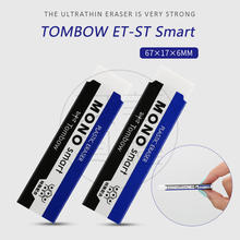 4Pcs ET-ST Erasable Pencil TOMBOW MONO Zero Eraser Professional Drawing Eraser Rubber School Art Supplies Free Shipping