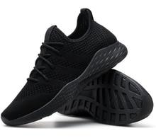 2018 новая Молодежная Спортивная обувь для бега дышащая Спортивная обувь Мужская амортизация