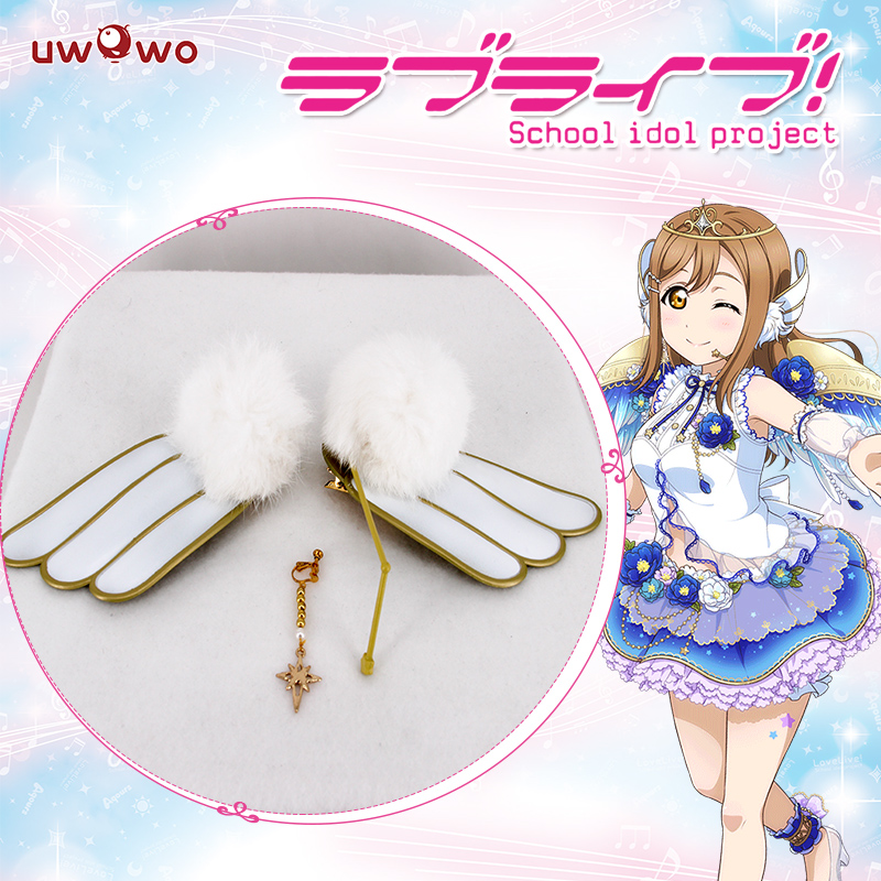 Love Live Sunshine Aqours Angel Awake Idolized Cosplay   Headwear   Accessory