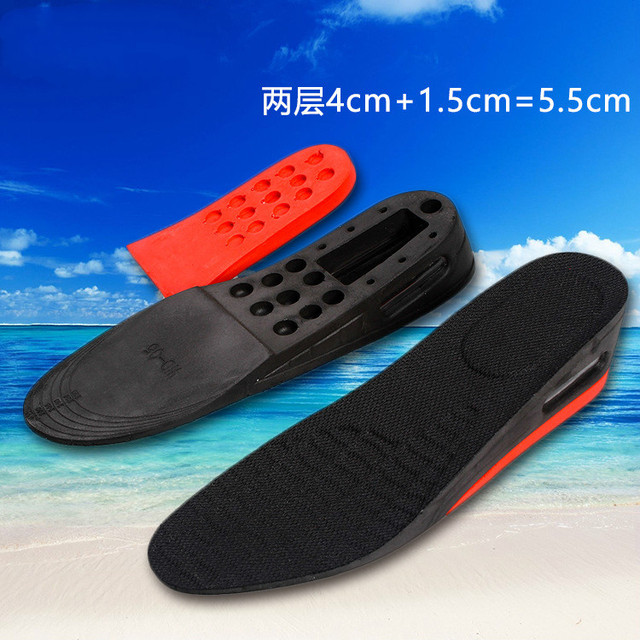 Movement  Breathable Cushion Full Pad  Increase shoe pad 4+1.5cm two layer