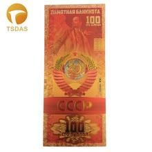 1 шт. античные покрытые реалистичные русские банкноты 100 рубля античные 24K позолоченные рубль украшения банкноты