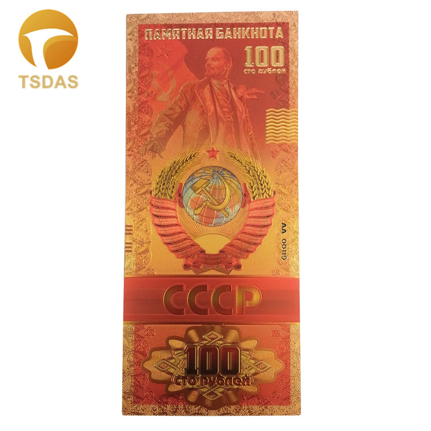 1 Pcs Antique Plated Realistic Russia Banknotes 100 Rubles Antique 24K Gold Plated Ruble Decoration Banknotes
