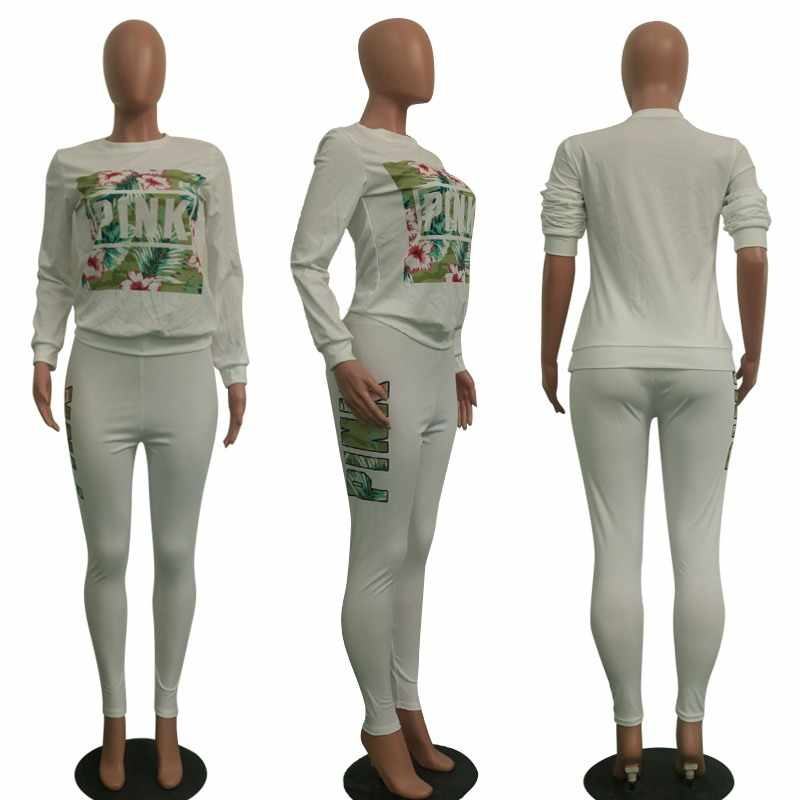 RAISEVERN 花ホットレタープリント 2 ピース衣装秋 O ネックフルスリーブトップとボディコンロングパンツ女性白ジャージ