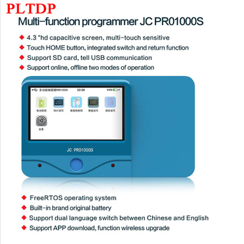 JC Pro1000S JC P7 PCIE NAND Programmer 32/64 Bit HDD SN Read Write Tool For iPhone 7 7P 6 6S 6P 6SP 8 8P X  All iPhone Repair