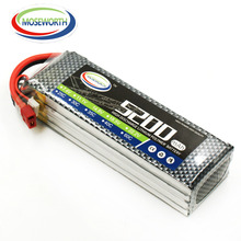 4S 14.8V 5200mAh 40C Lipo Battery For RC Quadcopter Helicopter Car Boat Drone Airplane Truck Remote Control Toys Lithium Battery