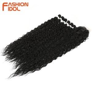 Image 3 - ファッションアイドルアフロ変態カーリーヘア黒人女性のためのソフトロング 30 インチオンブル黄金人工毛熱にくい