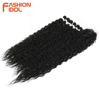 FASHION IDOL Afro Kinky Curly Hair With Closure For Black Women Soft Long 30inch Ombre Golden Synthetic Hair Heat Resistant