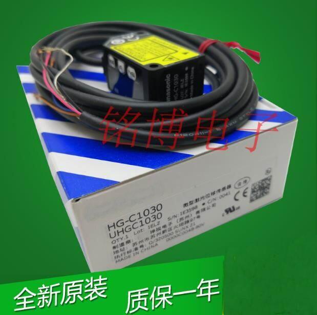 HG-C1030 HG-C1050 HG-C1100 100% nouveau capteur de déplacement Laser Original capteurs de haute précision NPN 30 MM 50 MM 100 MM