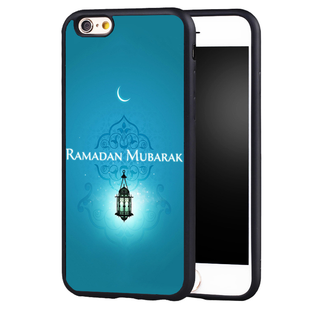 custodia iphone 6 islam