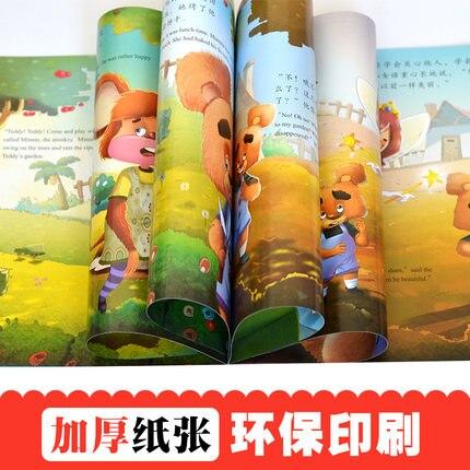 8 шт. детская EQ, эмоции, поведение привычку, обучение картинками с китайский и английский двуязычный рассказ, книги