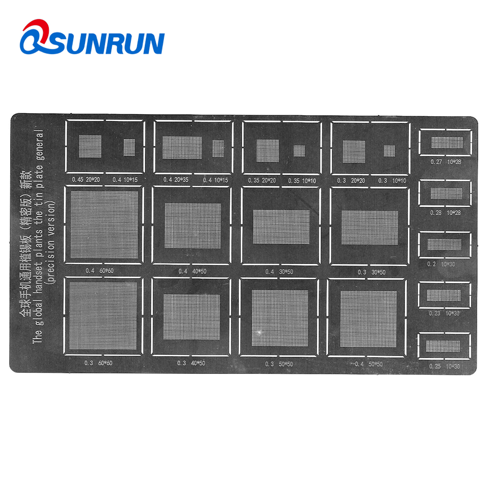 Precision Version! Free Shipping 1PC 21in1 BGA Reballing Universal Stencil for Mobile Phone Reballing RepairPrecision Version! Free Shipping 1PC 21in1 BGA Reballing Universal Stencil for Mobile Phone Reballing Repair